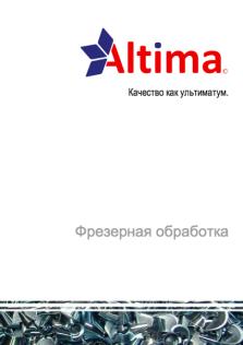 Altima-Milling-2013-2014