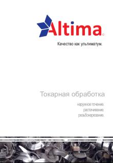 Altima Turning 2015-2016