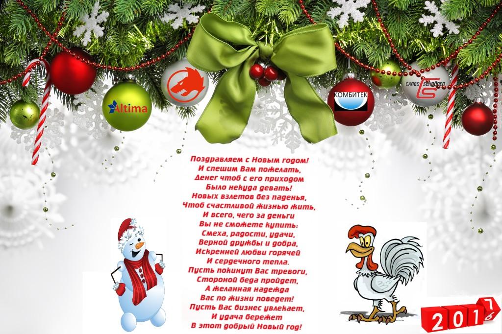 merry-christmas-decoration-6233-1